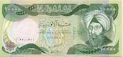 10k Iraqi dinar note