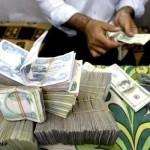 Iraqi dinar