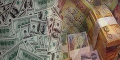 Iraqi Dinar valuation to increase