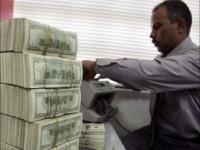 CBI US dollar, Iraqi dinar