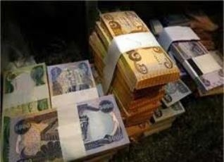 Iraqi Dinar Revaluation - Iraqi Dinar News, Information and Facts