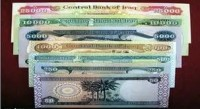 Iraqi dinar currency