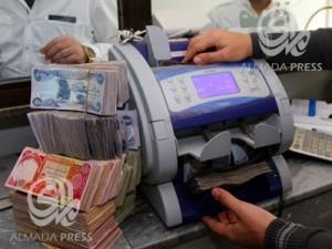 Iraqi dinar currency