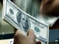 USD-Iraqi dinar