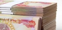 25k Iraqi Dinar notes