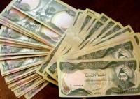 10K Iraqi Dinar notes