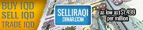 selliraqidinar.com